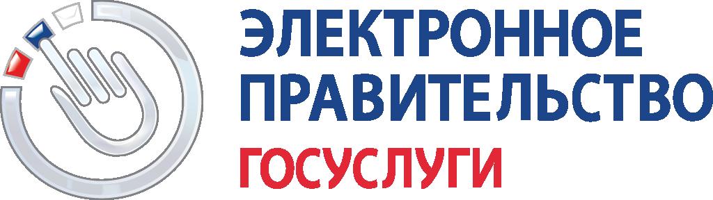 Официальный сайт госуслуги
