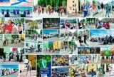 День города Северодвинска